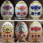 Russian hand-painted tin toothpick box Egg-shaped toothpick barrel