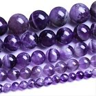 Grade A Natural Amethyst Gemstone Round Spacer Beads 16'' 4MM 6MM 8MM 10MM 12MM