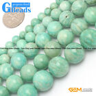 "Natural Brazilian Amazonite Gemstone Round Beads Free Shipping 15"" 6mm 8mm 10mm"