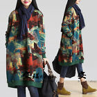 Korean Fashion Long Sleeve Cotton Loose Dress Pullover Outerwear Printed Coat