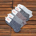 Brand New 1/3/5 Pairs Casual Men Thick Line Cotton Low Cut Ankle Socks Xmas Gift