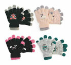 GL181- Childrens 2in1 Magic Gloves- 4 Designs/Colours- Great Price!