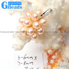 5-6mmx7-8mm Freshwater Pearl Pendant White Gold Plated Body Fashion Jewelry