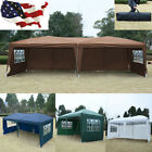 10'X20' EZ POP UP Wedding Party Tent Beach Gazebo Folding Canopy w/Carry Bag