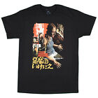 Texas Chainsaw Massacre - Japanese Poster - black t-shirt - OFFICIAL