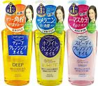 Kose Softymo Deep, White & Speedy Cleansing Oil 230ml - US Seller