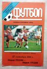 RUSSIA nat. team 1992 - 2013 ... in World Cup EURO Friendly Constantly updated!