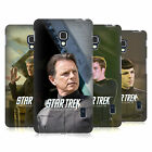 OFFICIAL STAR TREK MOVIE STILLS REBOOT XI HARD BACK CASE FOR LG PHONES 3