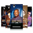 OFFICIAL STAR TREK ICONIC CHARACTERS DS9 HARD BACK CASE FOR SONY PHONES 3