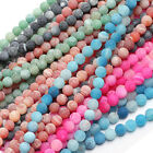 Wholesale Lot Colorful Agate Frost Matte Round Beads Free Shipping Strand 15""