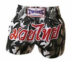 TWINS SPECIAL ARMY CAMOUFLAG  MUAY THAI BOXING SHORTS - COTTON TBS-35