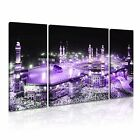 Mecca Modern Islamic Wall Art Canvas Print Framed Box ~ 3pc Purple Color