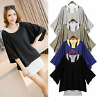 Womens Ladies Off the Shoulder T-shirt 2 in 1 Batwing Sleeve Vest Tops Shirt