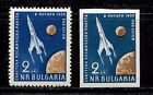 SPACE ON BULGARIA 1959 Sc C77 PERFORATE AND IMPERFORATE, MNH