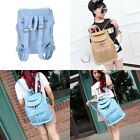 Women Girl Soft PU Leather Travel Satchel Shoulder Bag Backpack School RucksackJ
