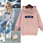 Woman Loose Sweatshirt Long Sleeve Hoodie Fashion Slogan Coat Girl Pop Stylish