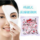 DIY Beauty Skin Care Facial Face Non-woven Mini Compressed Masks Paper Portable