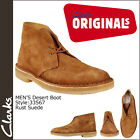 Clarks Originals Mens Original Desert Boot Rust Suede 33567