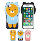 Kakao Friends Figure Cutie Protect Double Bumper Cover Case For Apple iPhone 7