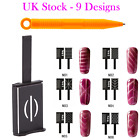 MAGNETIC STICK 3D for Cat Eye Gel Polish Magnet UV LED Nail Art Manicure Varnish