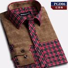 New!!! Mens Thick Brushed Long Sleeve Plaid Business Casual Dress Shirt 9 Color