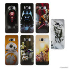Star Wars Case/Cover Samsung Galaxy S6 S7 Edge S8 Plus + Screen Protector / Gel £6.99 GBP
