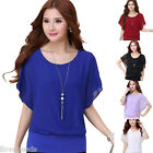 Womens Batwing Sleeve Summer Comfy T-shirt Chiffon Blouse Casual Tops Plus Size