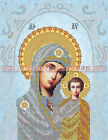 Christian orthodox icon in silver or gold color DIY bead embroidery kit