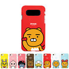 Kakao Friends Cutie Soft Jelly Protect Bumper Cover Case For Samsung Galaxy S8+