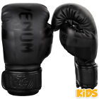 Venum Kid's Elite Boxing Gloves (Matte Black)