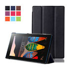 Premium Leather Smart Thin Case Cover & Screen Protector for Lenovo Tab 4 8