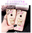 Cute Cartoon Flower Bling Biamond Back Phone Case with Metal Ring Holder Stand