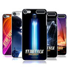 OFFICIAL STAR TREK DISCOVERY POSTERS HARD BACK CASE FOR APPLE iPOD TOUCH MP3