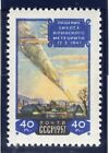 1957 USSR RUSSIA SOVIET UNION FALLING OF SIHOTE ALINJ METEOR STAMP MNH