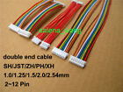 Mini SH JST ZH PH XH 1.0mm 1.25mm 2.0mm 2.54mm 2-12p Double End Female Cable 10x