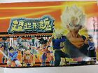 * New * Bandai Dragon Ball Z Soul of Hyper Figuration Volume 9 Color Monochrome