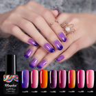 Maphie Temperature Nail Gel Polish Color Changing UV Soak Of