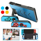 Metal Protection Case Hard PC Cover for Nintendo Switch NS NX Joy-Con Controller
