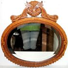 """ANTIQUE 19TH C. CARVED OAK, VICTORIAN """"OWL"""" WALL MIRROR W/ BEVELED OVAL GLASS."""