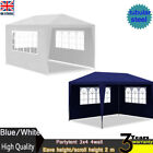 3x4 Wall Waterproof Garden Gazebo Marquee Awning Outdoor Party Tent Canopy  UK