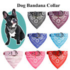 Внешний вид - New Cute Adjustable Dog Bandana Collar Puppy Cat Pet Neckerchief Neck Scarf Tie