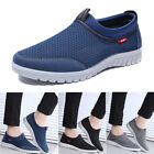 Men's Sports Shoes Breathable Mesh Casual Sneakers Running Slip On Flat Loafers