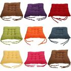 Chair Seat Pad Garden Dining Cushion Kitchen Soft Office Patio Pillow Home Decor