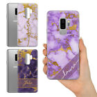 PERSONALISED PURPLE GOLD MARBLE EFFECT NAME INITIAL GEL PHONE CASE FOR SAMSUNG S