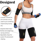 Women Hot Slimming Fat Burner Sweat Arm Thigh Trimmer Sport