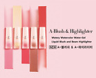 GIORGIO ARMANI NEO NUDE A-Blush A-Highlighter Contour Watery Water-Gel K-Beauty