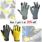 Leather Gardening / Work Gloves with Touch Screen Fast Delivery