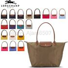 Внешний вид - Longchamp Le Pliage Small & Large 1899 Nylon Tote Bag - Choose Color