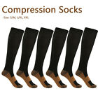 Compression Socks Support Stockings Graduated Men's Women's 3-6 Pairs (S-XXL)