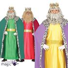 Adults Mens Medieval King Christmas Nativity Fancy Dress Costume Outfit & Cape